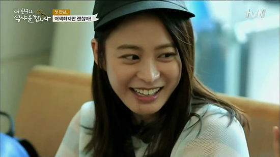 Photo of Park Hee-von yunseyoung director and married honeymoon to Cuba