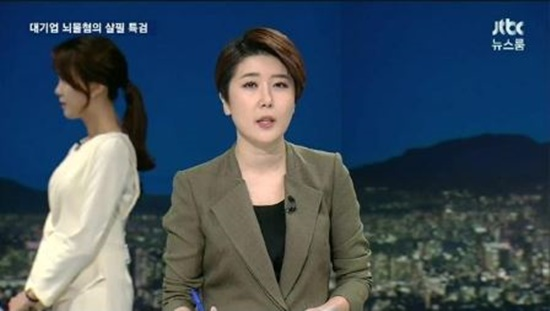Photo of If Anna seueuk - kkuljaem behind the announcers broadcasting accident
